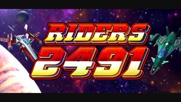 Riders 2491