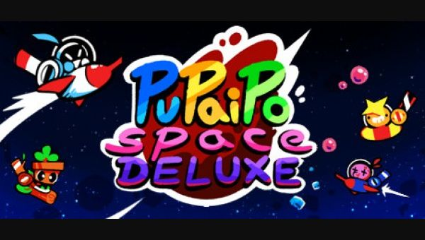 PuPaiPo Space Deluxe