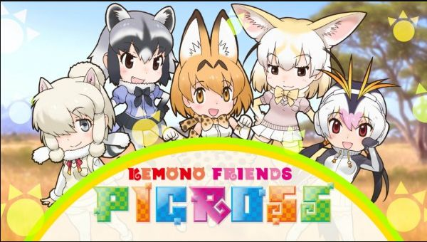 KEMONO FRIENDS PICROSS